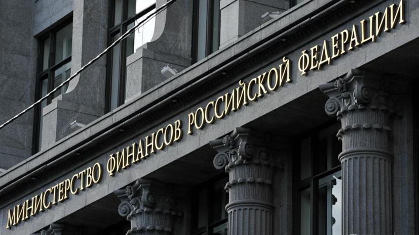 В Минфине заявили об увеличении объёма ФНБ до 7,773 трлн рублей