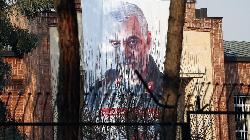 Иран намерен подать на Трампа в суд за убийство Сулеймани