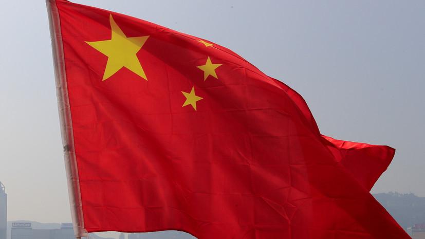 Bloomberg: США намерены исключить КНР из списка валютных манипуляторов
