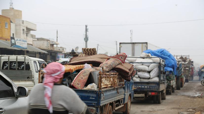 Около тысячи человек вышли из идлибской зоны деэскалации в Сирии