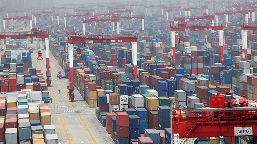 «Это будет половинчатая сделка»: смогут ли Пекин и Вашингтон поставить точку в торговой войне