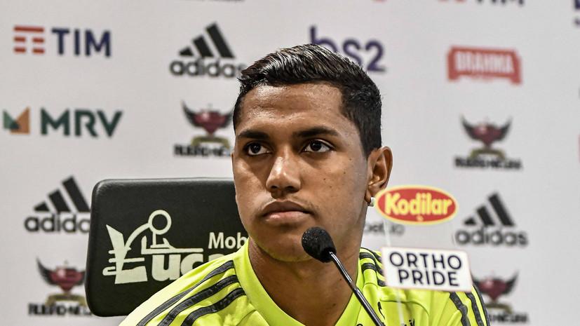 Футболист Роша расплакался на презентации в бразильском «Фламенго»
