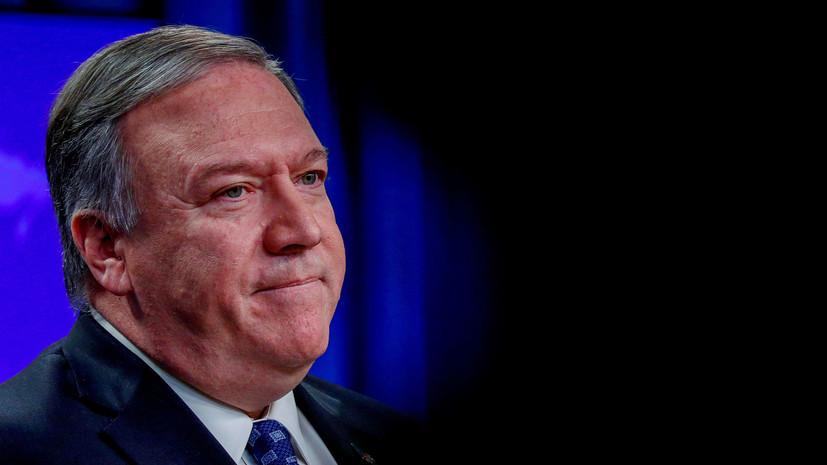 Помпео надеется на возвращение взаимного уважения между США и Ираном