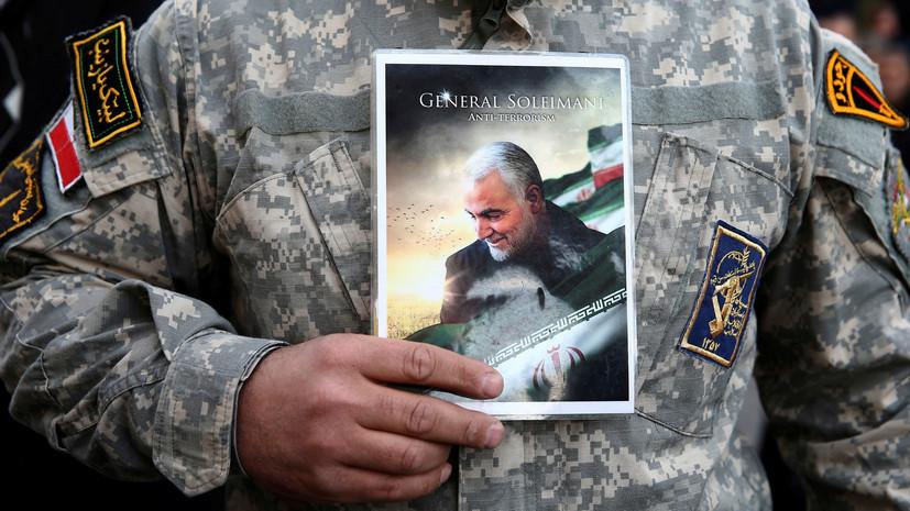 Генпрокурор США назвал убийство Сулеймани легитимным