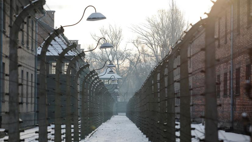 Политолог связал отказ Польши пригласить Путина в Освенцим с местью