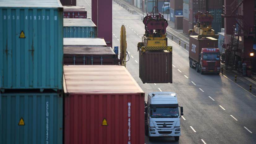 СМИ раскрыло подробности первой части торговой сделки между США и КНР