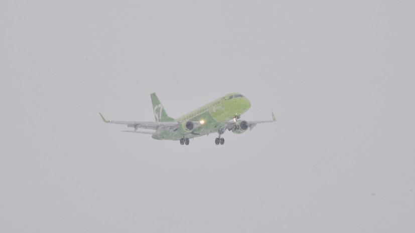 Летевший в Москву самолёт вынужденно сел в Перми
