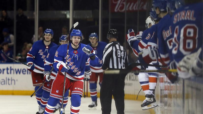 Дубль и три передачи Панарина помогли «Рейнджерс» разгромить «Айлендерс» в НХЛ