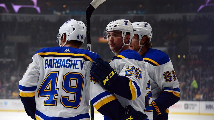 Шайба Барбашёва помогла «Сент-Луису» обыграть «Анахайм» в матче НХЛ