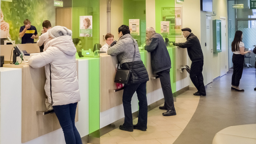 В России более 60% желающих взять кредит получили отказ от банков