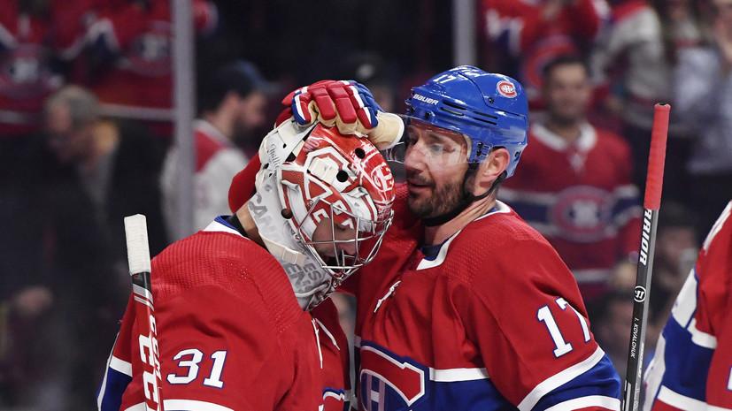 «Монреаль» обыграл «Калгари» в матче НХЛ, Ковальчук очков не набрал
