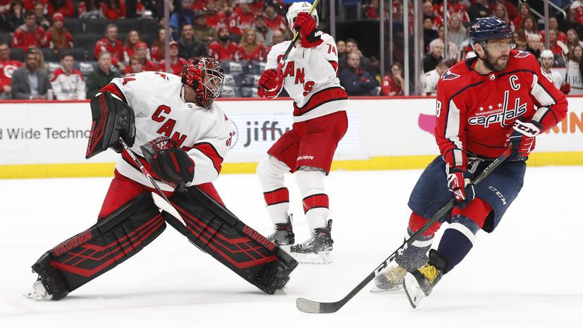 Овечкин вышел на чистое 11-е место в истории НХЛ по заброшенным шайбам