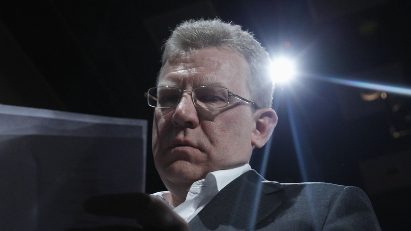 Кудрин анонсировал проверки «Роснефтегаза» и «Газпрома»
