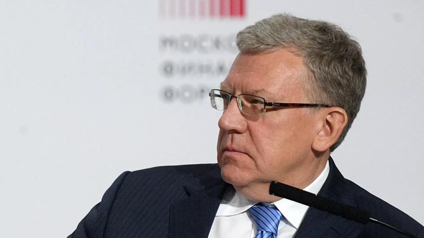 Кудрин оценил идею ограничить число сроков президента в Конституции