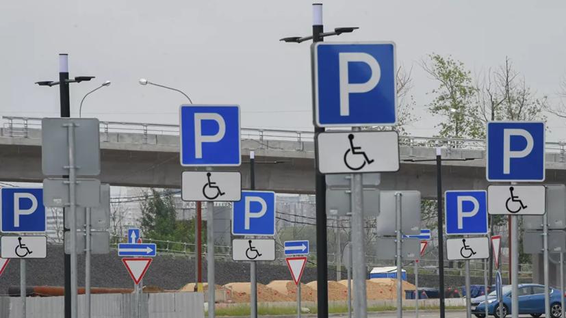 Дептранс Москвы выясняет причины сбоя в продлении бесплатной парковки