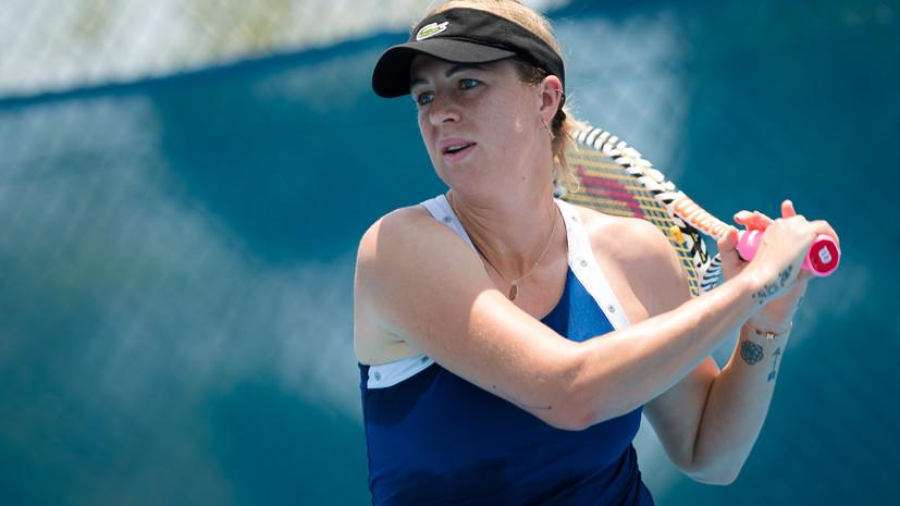 Павлюченкова проиграла Барти во втором круге турнира WTA в Аделаиде
