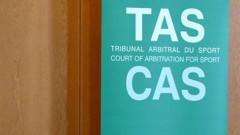 Российские спортсмены могут стать участниками судебного спора в CAS между WADA и РУСАДА