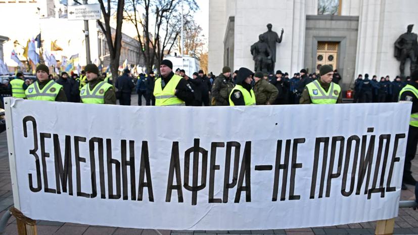 В Киеве начался митинг против открытия рынка земли