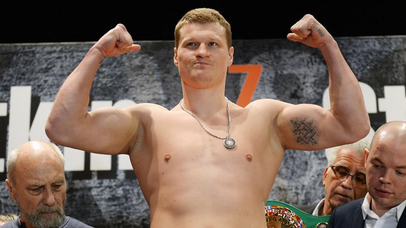 Рябинский заявил, что Поветкин проведёт бой с Хантером после поединка с Уайтом