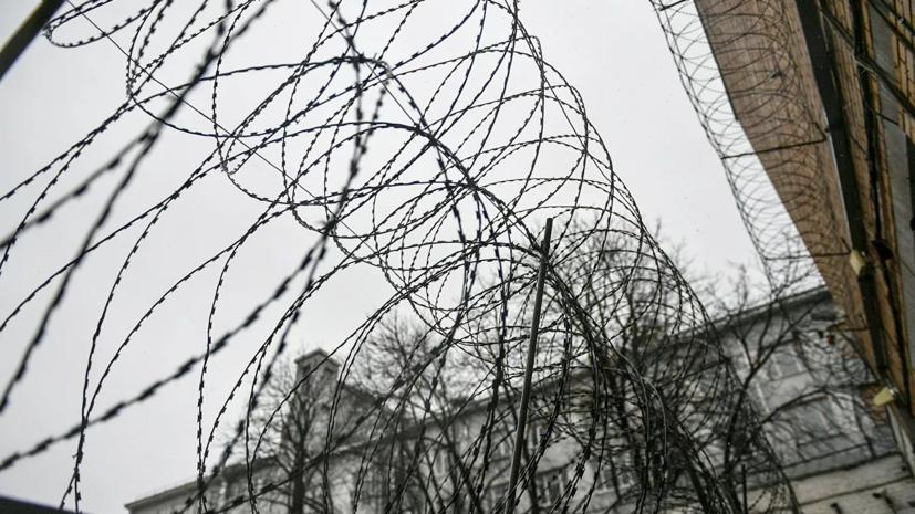 В Забайкалье пресекли поставки наркотиков в исправительную колонию