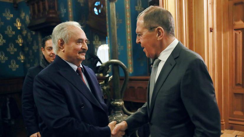 «Взял двое суток для обсуждения»: Минобороны пояснило отъезд Хафтара до подписания соглашения по Ливии