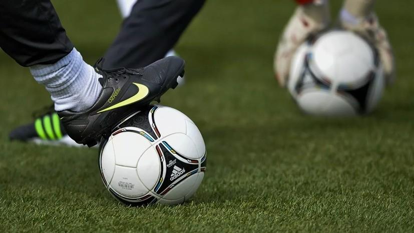 Сборная России по футболу проведёт контрольный матч с Сербией в Москве