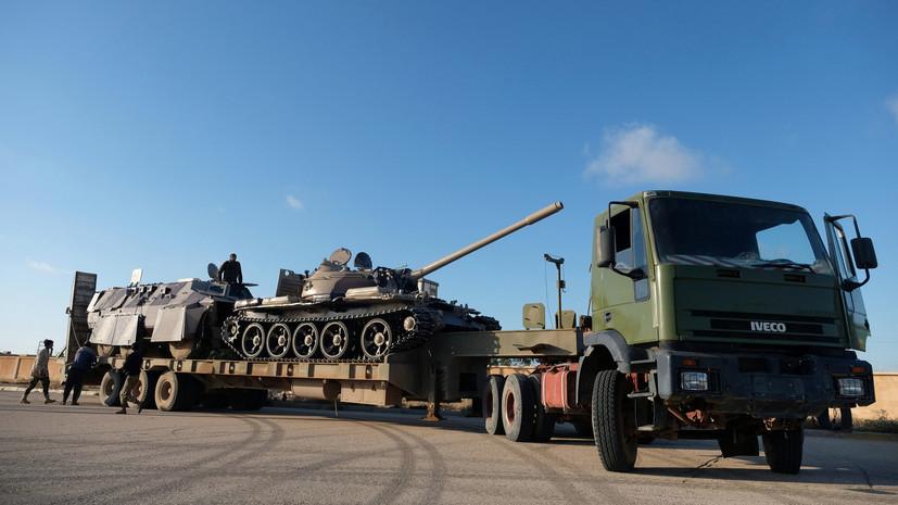 СМИ сообщили о стягивании сил Хафтара на юг от Триполи