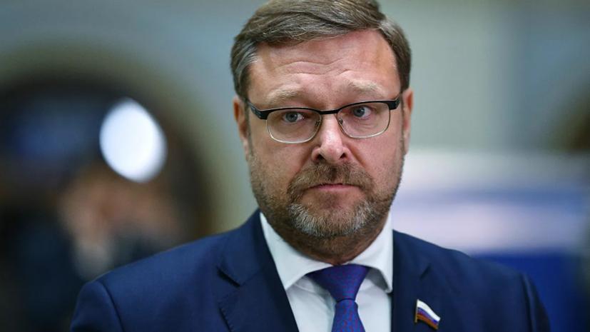 Косачёв оценил ситуацию с Минскими соглашениями