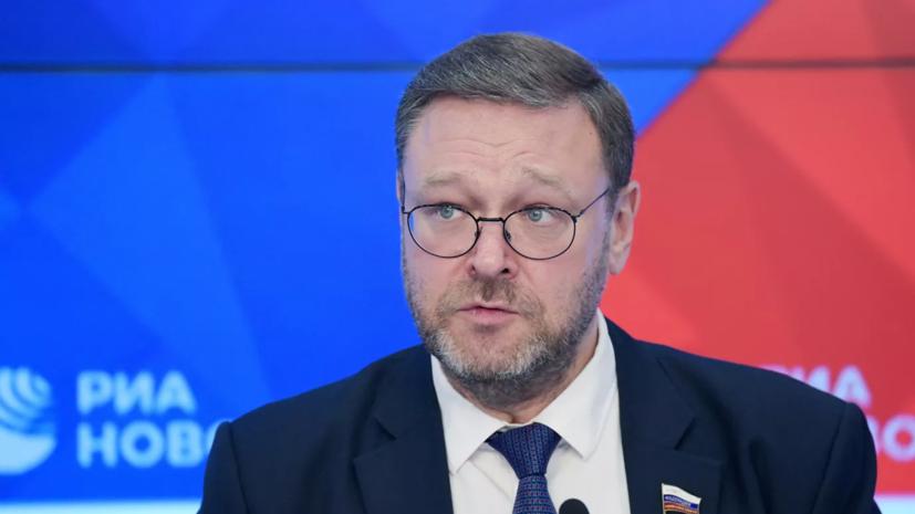 Косачёв оценил отношения России и Африки