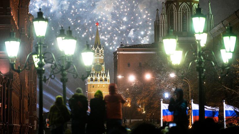 Большие каникулы: треть россиян против долгих новогодних праздников