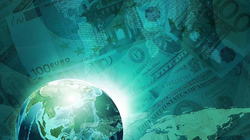 «Надутая экономика»: почему мировой долг достиг рекордных $253 трлн