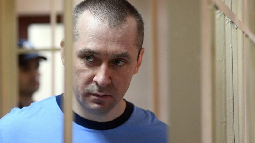 Экс-полковник Захарченко подрался с заключённым в колонии