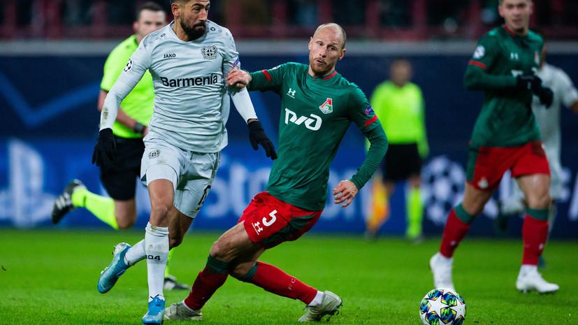 СМИ: Переход Хёведеса в «Кёльн» откладывается из-за финансовых проблем немецкого клуба