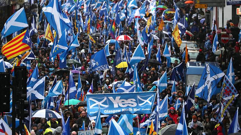«Готовы пойти на разрыв»: сможет ли Шотландия провести новый референдум о независимости