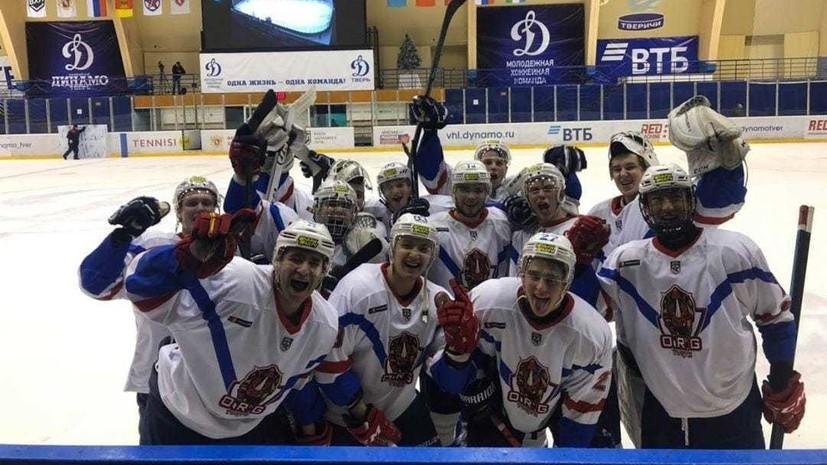 «ОЭРДЖИ Юниор» с десятью полевыми игроками победил «Динамо», прервав серию из 46 поражений подряд в МХЛ