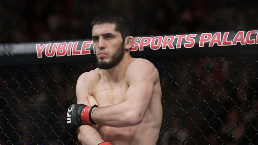 Менеджер Махачева заявил, что россиянин встретится с соперником из топ-10 рейтинга UFC