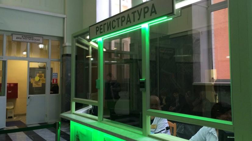 Россияне смогут консультироваться по диспансеризации по телефону