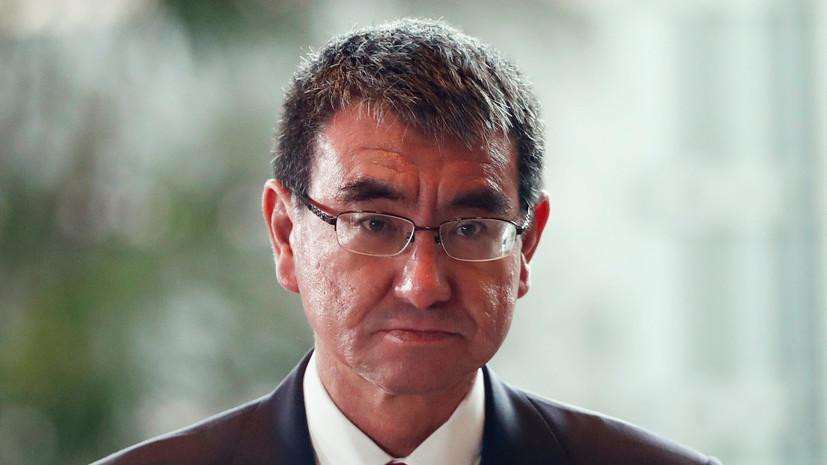 Япония выступила за разрядку отношений с Ираном