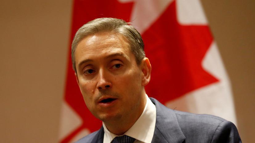 Канада поддерживает запуск механизма по разрешению споров по СВПД