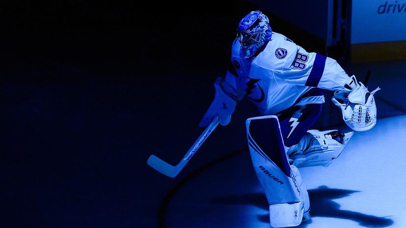 Гол Кучерова и 38 сейвов Василевского помогли «Тампе» одолеть «Лос-Анджелес» в НХЛ
