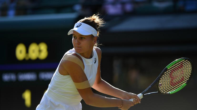 Кудерметова вышла в четвертьфинал турнира WTA в Хобарте