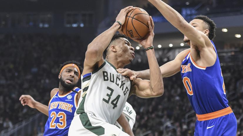 «Милуоки» одержал четвёртую победу подряд в НБА