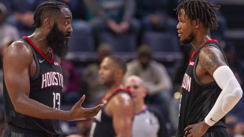 «Хьюстон» проиграл «Мемфису» в НБА, несмотря на 41 очко Хардена