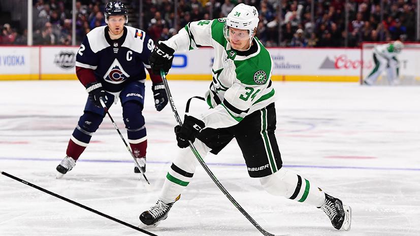 Гол Гурьянова помог «Далласу» победить «Колорадо» в НХЛ