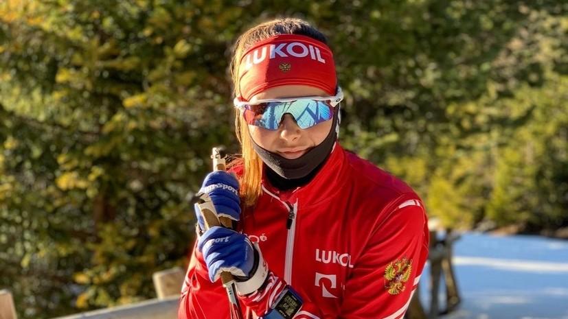 Тренер оценила победу Дарьи Непряевой на всероссийских соревнованиях по лыжным гонкам