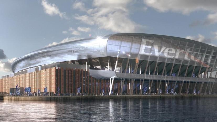 Компания Усманова приобрела права на название нового стадиона «Эвертона» за €35 млн
