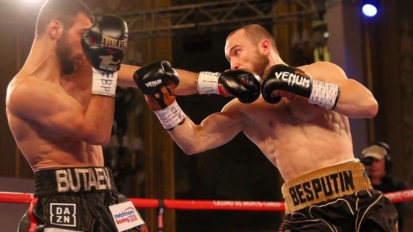 Соперник Беспутина о допинг-тесте чемпиона WBA: это позорный поступок