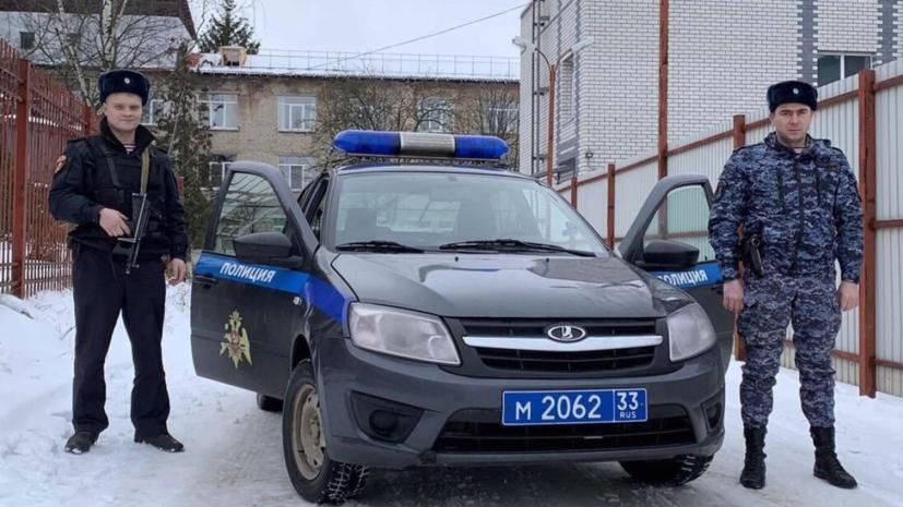 Во Владимирской области сотрудники Росгвардии задержали водителя, сбившего ребёнка