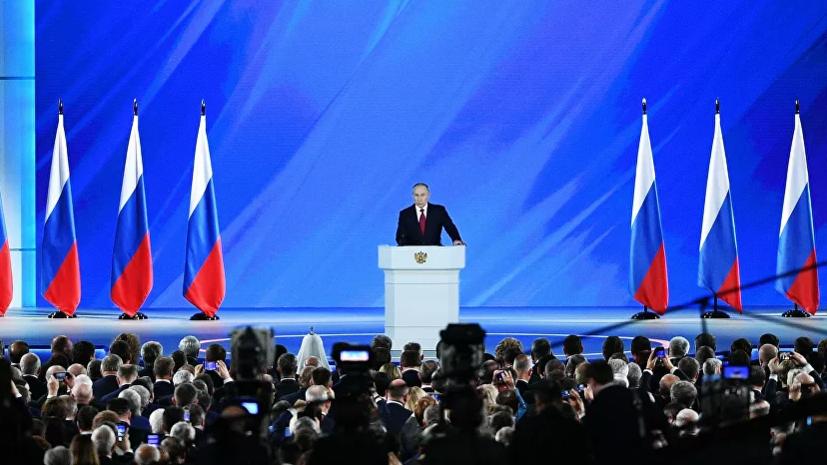 Путин заявил, что Россия вступила в сложный демографический период