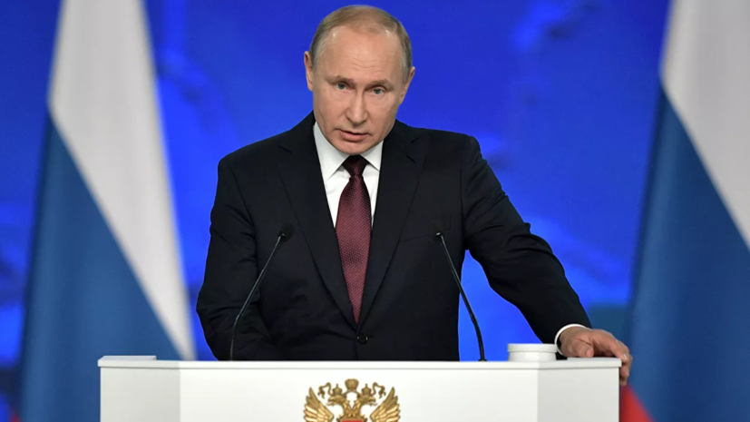 Путин предложил ввести выплаты на детей в возрасте от 3 до 7 лет
